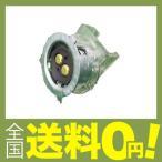 ショッピングホンダ Honda ( ホンダ純正 ) エイプ50/100純正ヘッドライトソケット AC16/HC07 33130-GBJ-013
