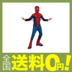 マーベル スパイダーマンホームカミング キッズコスチューム 男の子 対応身長120cm-140cm