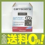 ショッピング商品 カロッツェリア(パイオニア) インナーバッフル プロフェッショナルパッケージ マツダ/フォード/日産車用 UD-K6