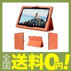 wisers 保護フィルム・タッチペン付 東芝 Toshiba Android (TM) タブレット A205SB SoftBank 専用モデル タブレット 専用