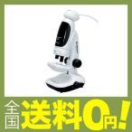Kenko 顕微鏡 Do・Nature デジタルマイクロスコープ STV-450MII