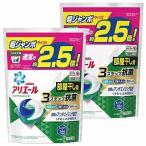 アリエール 洗濯洗剤 リビングドライジェルボール3D 詰め替え 超ジャンボ 44個入×2個
