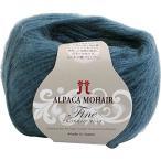 ショッピング毛糸 ハマナカ アルパカモヘアフィーヌ 毛糸 並太 Col.8 ブルー 系 25g 約110m 2148