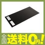 本体寸法 : 長さ(奥行き)140cm×横幅70cm×厚