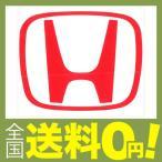 ショッピング商品 東洋マーク HONDA ロゴステッカー レッド 61×50(mm) R-321