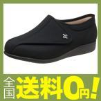 ショッピング商品 アサヒコーポレーション 快歩主義L011-5E ブラックストレッチ 左23.0