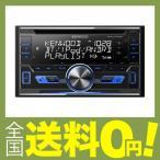 ケンウッド(KENWOOD) CD/USB/iPod/Bluetooth(R)レシーバー DPX-U740BT