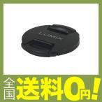 Panasonic レンズキャップ DMW-LFC58A