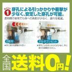 ショッピング商品 ミヤナガ デルタゴンビット 振動用 3.4MM 5PCS デルタ軸 DLS034P5