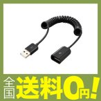 デイトナ(DAYTONA) 電熱ジャケットテラヒート用USB延長ケーブル ブラック 92790