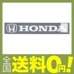 ショッピング商品 東洋マーク HONDA ステッカー ホワイト 172×28(mm) R-328