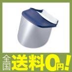 ショッピング商品 メディカルバイザー710(本体) /2-9835-01