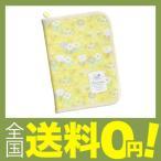 アビックス Rilakkuma リラックマ  母子手帳ケース かくれんぼ  見開きタイプ  L イエロー 帆布 PVCコーティング  879497