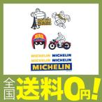 ショッピング商品 東洋マーク MICHELIN(ミシュラン) ミシュランマン・ロゴ ステッカー 130×85(mm) R-660