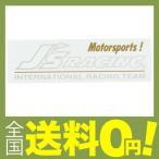 ショッピング商品 東洋マーク DIXCEL  ステッカー ホワイト R-527