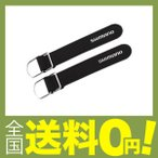 シマノ ロッドベルトマジロックリング BE-051C L ブラック 933997