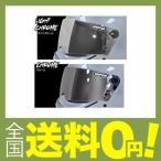 ショッピング2012 SIMPSON(シンプソン) ミラーシールド ライトクローム/クリアーベース Model 30