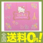 ノナカ クリーニングペーパー サンリオキャラクターズ 『ハロー・キティ』 カラー:ピンク