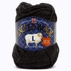 ショッピング毛糸 ハマナカ エクシードウールL 並太 毛糸 並太 Col.329 グレー 系 40g 約80m 0071