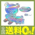 ショッピング商品 MEIHO リラックマ チャイロイコグマ エンブレム ステッカー レインボー RK158