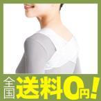 ショッピング商品 La-VIE(ラヴィ) 背筋矯正ベルト 今日から美姿勢宣言します M-L 男女兼用 肩幅35~45cm 身長160~185cm