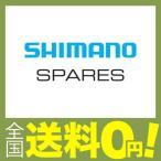 シマノ BRIM31R SG-3R45/SG-3R40/SG-3S42/SG-3S40 プッシュロッド(81.85mm) Y33S91100