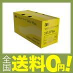 ショッピング商品 3M No.243J PLUS マスキングテープ 20mm×18M 60巻入