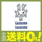 ショッピング商品 東洋マーク ミシュラン ロゴ・ミシュランマン ステッカー 134×65(mm) R-555