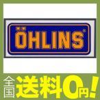 ショッピング商品 東洋マーク OHLINSステッカー 125×49(mm) GA-323