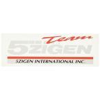 ショッピング商品 東洋マーク 5ZIGEN ステッカー 小 ホワイト R-865