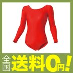wundou(ウンドウ) 女子体操レオタード長袖 P520-11 レッド XL