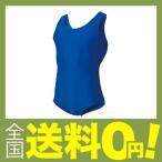 wundou(ウンドウ) 男子体操シャツ 吸汗 速乾 ロイヤルブルー P400-05 ロイヤルブルー M