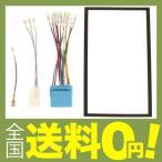 ショッピング商品 KANACK ( カナック企画 ) カーオーディオ 取付キット NKK-T40D