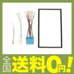 ショッピング商品 KANACK ( カナック企画 ) カーオーディオ 取付キット NKK-H68D
