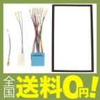 ショッピング商品 KANACK ( カナック企画 ) カーオーディオ 取付キット NKK-H72D
