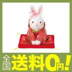ショッピング商品 錦彩ちりめん花うさぎ(おじぎ) 1393