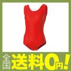 wundou(ウンドウ) 女子体操レオタード P500-11 レッド XL