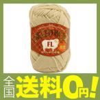 ショッピング毛糸 ハマナカ エクシードウールFL 合太 毛糸 合太 Col.231 クリーム 系 40g 約120m 0080