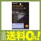 HAKUBA デジタルカメラ液晶保護フィルム EX-GUARD 高硬度9H SONY α7III/α7RIII/α9/α7SII/α7RII/α7II/RX1・100シリーズ専用 EX ハクバ EXGF-SA7M3
