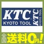 ショッピング商品 東洋マーク KTCツール 切り文字ステッカー 白転写 139×54(mm) R-921