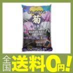 アイリスオーヤマ 培養土 菊の培養土 14L