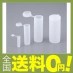 ショッピング商品 カルテル サンプル瓶 10個入り 8mL  /1-1409-03