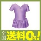 ササキ(SASAKI) ジュニア 新体操 スカート付きレオタード J7000HSC ライラック(RRK) JL
