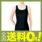 ササキ(SASAKI) 新体操 練習用 Yバックロングトップ 7042 アクアブルー M