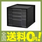 ショッピング商品 アイリスオーヤマ レターケース 浅型3段+深型1段 LCJ-4D ブラック