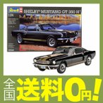 ドイツレベル 1/24 シェルビー マスタング GT350H 072