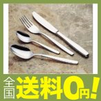 ショッピング商品 日本製 Saks Super700ソーホー デザートスプーン 00180003