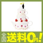 サンアート かわいい食器 「 ハッピーウェディング 」 ケーキ型 ティーポット&カップ(2人用ティーセット)  SAN2