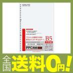 ショッピングプリント コクヨ PPC用紙 共用紙 26穴 B5 100枚 KB-105H26