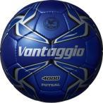 molten(モルテン) フットサルボール ヴァンタッジオフットサル4000 F9V4001-BB メタリックブルー×ブルー 4号